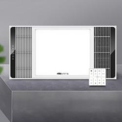 NVCLighting雷士照明雷士(NVC)智能轻触风暖浴霸适用集成吊顶双电机LED照明数显浴室暖风机取暖器249元