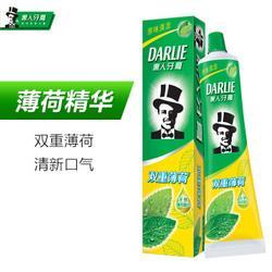 DARLIE黑人双重薄荷牙膏175g