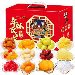 砀山黄桃罐头礼盒6罐混合装整箱年货送礼水果罐头新鲜橘子菠萝梨19.8元