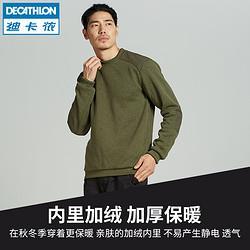 DECATHLON迪卡侬8222895男士运动套头衫    93.24元
