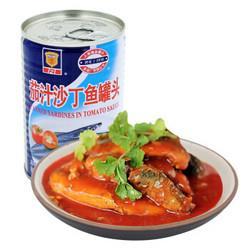 MALING梅林茄汁沙丁鱼罐头425g*10件129元(需用券,合12.9元/件)