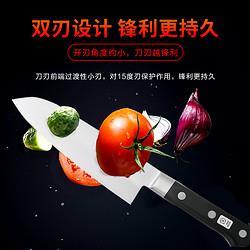 藤次郎日本进口VG10三德刀主厨刀西式小菜刀女士家用超薄锋利F503559元