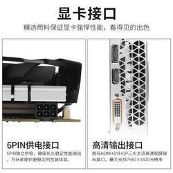 磐镭GTX1060/1660ti显卡吃鸡逆水寒游戏台式机电脑独立显卡GTX10603G858元(需用券)