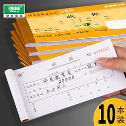 单据送货单二联销售单销货单收据三联单据定制票据出入库单收据9.29元