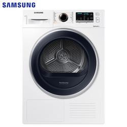 SAMSUNG三星DV8WM5010QW/SC8KG热泵干衣机 5499