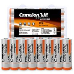 Camelion飞狮NH-AA2700-MBC4-S25号镍氢电池1.2V2700mAh(8粒) 62.9元(需买2件,共125.8元,需用券)