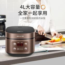 Joyoung九阳F-40FZ820电饭煲4L 149元(需用券)