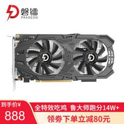 磐镭GTX1060/1660ti显卡吃鸡逆水寒游戏台式机电脑独立显卡GTX10603G868元(需用券)