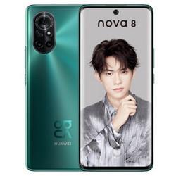 HUAWEI华为nova85G手机8GB+128GB绮境森林3294元(需用券)