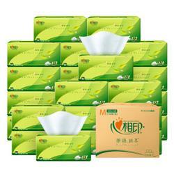 心相印抽纸茶语丝享系列3层150抽面巾纸*24包纸巾(Mplus码母婴可用整箱销售)
