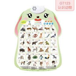 拼音挂图有声宝宝启蒙早教发声语音识字卡字母表点读儿童玩具女孩兔子款-认识动物19.9元