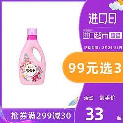 P&G宝洁Bold柔顺花香洗衣液850g19.8元