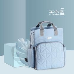 茵秀丽insular妈咪包多功能大容量双肩妈妈包母婴包手提包外出婴儿车挂包背奶储奶包天空蓝158元