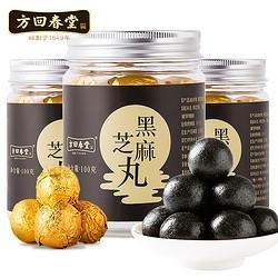 方回春堂木糖醇型黑芝麻丸100g*3罐49元(需用券)