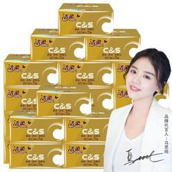 C&S洁柔CR042-02金樽抽纸3层20包 32.4元(需买2件,共64.8元)
