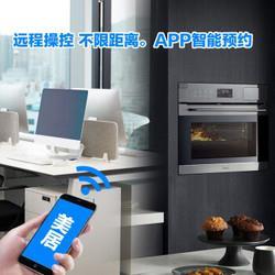 美的(Midea)嵌入式蒸烤箱一体机家用50L大容量搪瓷内胆智能APP蒸箱烤箱二合一智能NFC 3799元包邮