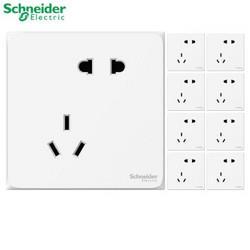 Schneider施耐德皓呈白色错位五孔插座10只装 92.85