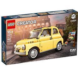 LEGO创意百变高手系列10271菲亚特Fiat500479.5元(需买2件,共959元)