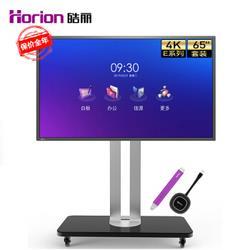 Horion皓丽E65系列智能会议平板65英寸4k高清 8699元