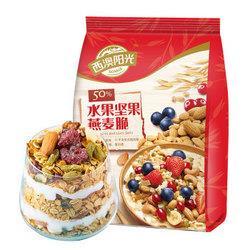 SEAMILD西麦水果坚果燕麦脆350g 32.44元