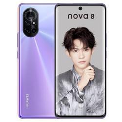 HUAWEI华为nova85G手机8GB+128GB普罗旺斯3294元(需用券)