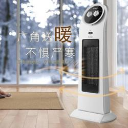GREE格力格力(GREE)取暖器家用摇头电暖器节能立式速热暖风机办公卧室立式电暖气NTFD-X6020白色278元