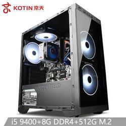 京天Blitz545i594008G内存512GSSD技嘉B365 2499元