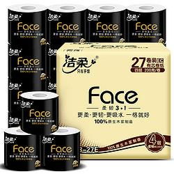 C&S洁柔黑Face系列有芯卷纸4层200g27卷 43.43元