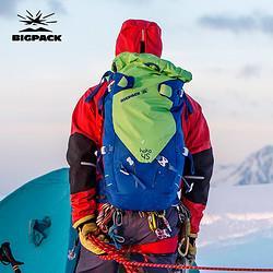 BIGPACK派格男女款户外徒步登山包旅行双肩背包耐磨35/45L529元