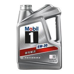 Mobil美孚美孚1号全合成机油5W-30SN级4L 269元