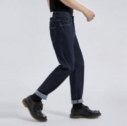 GXG男士牛仔裤GB105183EV393 129元