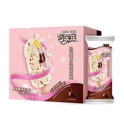 限上海地区:伊利巧乐兹经典巧丝绒柠檬酱白巧克力脆皮口味雪糕冰淇淋冰激凌冷饮70g*5支/盒*16件93.2元(合5.83元/件)