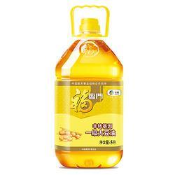 福临门非转基因一级大豆油5L 49.9