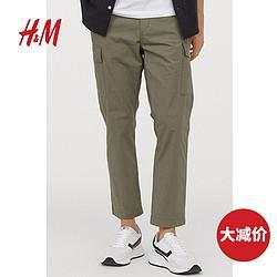 HM0863967男款机能风休闲裤*2件 150元(需用券,合75元/件)