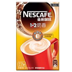 Nestlé雀巢雀巢(Nestle)咖啡速溶1+2奶香微研磨冲调饮品7条105g    9.21