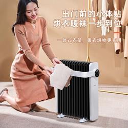 美的(Midea)取暖器油汀电暖器气家用客厅卧室13片电热油丁油町油酊暖风机省电暖炉2020年新品NYX-K264元
