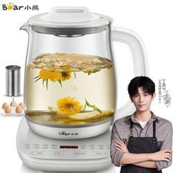 小熊(Bear)养生壶电水壶热水壶烧水壶花茶壶养生锅玻璃加厚黑茶煮茶壶煮茶器1.8L电热水壶YSH-C18R6119元