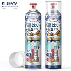 KINBATA日本鞋子除臭剂鞋袜除臭喷雾球鞋抑菌防脚臭喷剂鞋袜除臭剂300ml62.5元