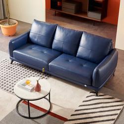 QuanU全友102558现代时尚真皮沙发三人位 2195元包邮(双重优惠)