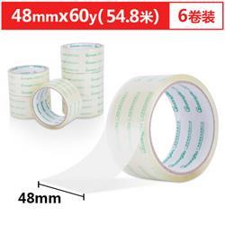 广博(GuangBo)6卷装48mm*60y*50μm高透明胶带封箱胶布办公文具FX-60*3件 58.8元(合19.6元/件)