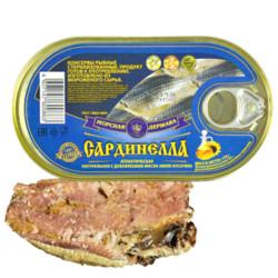 优素沙丁鱼罐头175g33.9元(需用券)