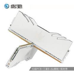 影驰(Galaxy)名人堂HOFExtremeDDR4440016GB(8G×2)套装台式机内存条1799元
