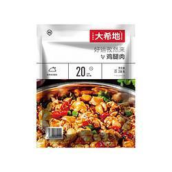 大希地鸡腿肉冷冻新鲜鸡肉半成品238g*2袋39.9元