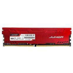 JUHOR玖合星辰DDR42666台式机内存条8GB169元