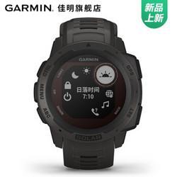 GARMIN佳明Garmin佳明instinct本能光动太阳能运动智能手表户外GPS血氧登山腕表太阳能运动版石墨灰2880元
