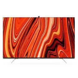 SKYWORTH创维65A50液晶电视65英寸4K 7299元