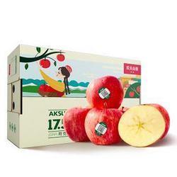 京东PLUS会员:NONGFUSPRING/农夫山泉17.5°阿克苏苹果果径90-94mm12粒*3件