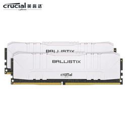 英睿达(Crucial)16GB(8G×2)套装DDR43200频率台式机内存条游戏电竞高性能内存条399元(需用券)