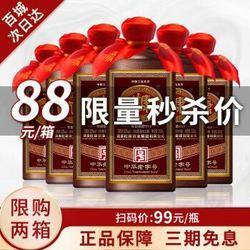 杜康酒浓香型52度纯粮食酒N15500ml*6瓶