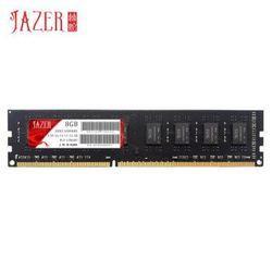 棘蛇(JAZER)DDR316008G台式机内存条165元